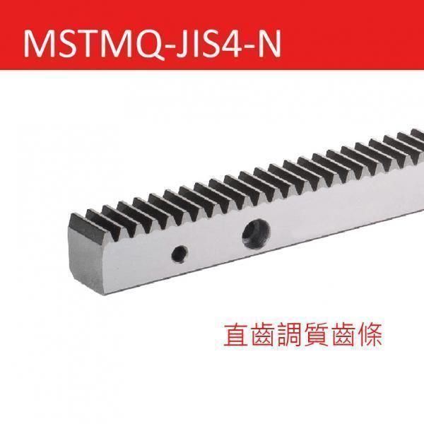 MSTMQ-JIS4-N 直齿调质齿条